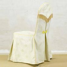 椅套MJD016